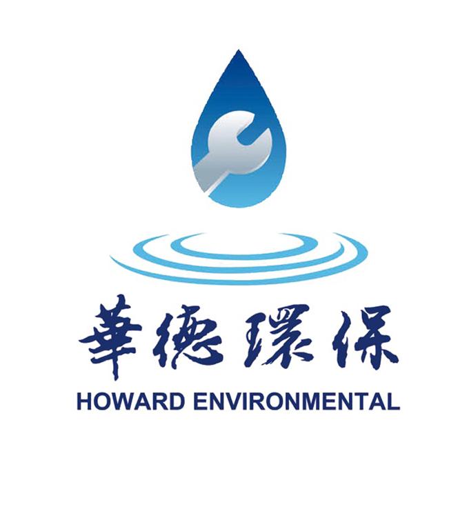 济宁华德环保设备服务有限公司