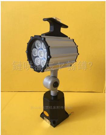 機床工作燈功率急需定量化、標準化