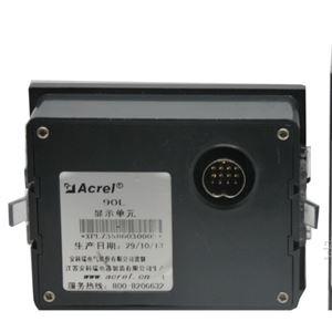 线路综合保护器 低压馈线保护 输出4-20mA