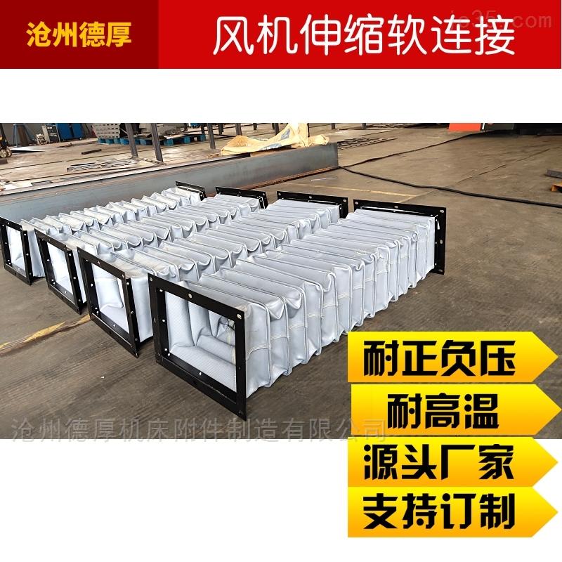 西安通风排烟管道减震软连接厂家订制