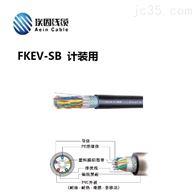 FKEV-SB上海厂家日本富士电线计装用耐油电缆FKEV