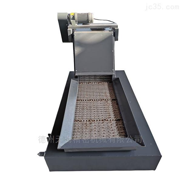 数控机床链板排屑机供应直销