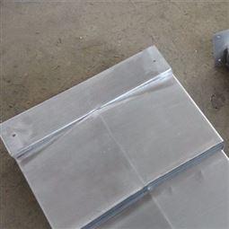 不锈钢板防护罩