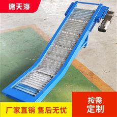 机床链板排屑机定制加工中心
