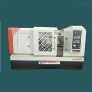 CK6150S伺服主电机数控车床