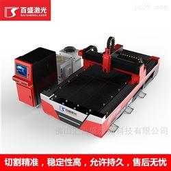 F3015E单平台板材激光切割机