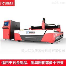 F4020E单平台板材激光切割机