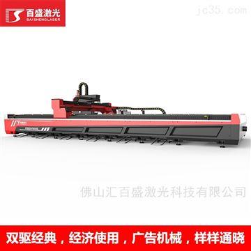 F6025E單平台板材激光切割機