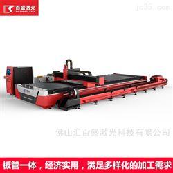 F6020BE板管一体激光切割机