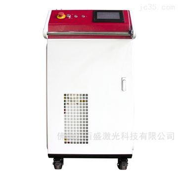 FSC001手持激光焊接機