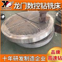 压力容器管板高速钻孔机