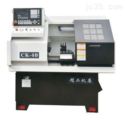 CK32數控車床