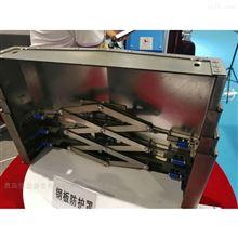 *台信V8立式加工中心导轨式钢板护罩