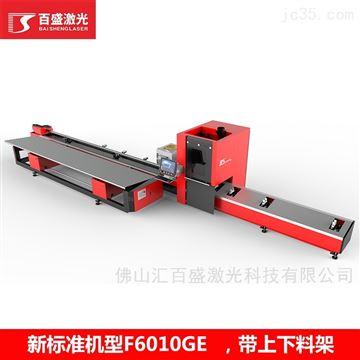 F6010GE半自动细管激光切割机