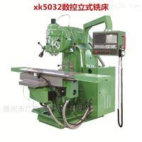 生产厂家x6140铣床质保三年