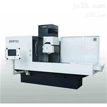 GRKM7163x1600数控平面磨床