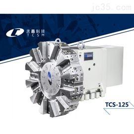 TCS-125伺服液壓系列