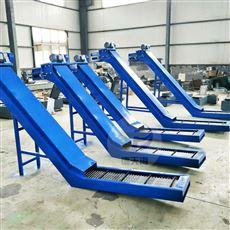 数控机床链板式排屑机供应加工