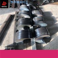 输送设备用不锈钢螺旋绞龙 大口径加厚叶片