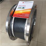 重庆防腐蚀方形通风口软连接供应价
