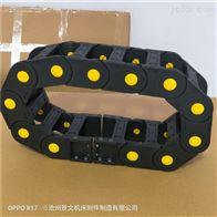 25*50河北線纜塑料拖鏈廠家低價現貨