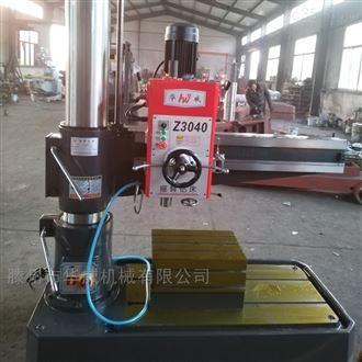Z3040摇臂钻床厂家直发
