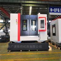 数控VMC1160立式加工中心厂家直销质保三年