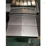 不锈钢机床防护罩