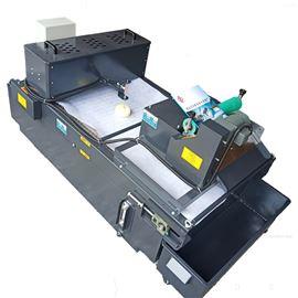 河北磨床平网纸带过滤机供应商