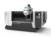SD2550铝型材加工中心