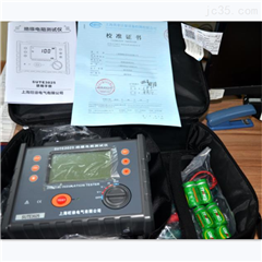SG3025绝缘电阻测试仪_乙级防雷检测设备