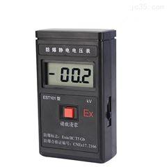 防雷静电电位测试仪_上海防雷检测设备