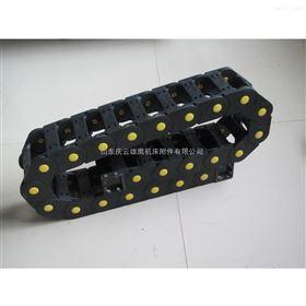 65X277拼装机塑料拖链