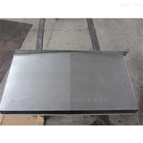 850数控机床不锈钢防护罩