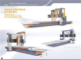 DSM-6032動梁式數控龍門銑床