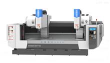 SD-2-BT40双头型材加工中心