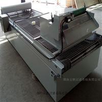 连轧厂轧辊磨床磨削液纸带过滤机