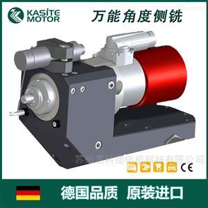 SycoTec任意角度側銑加工高速主軸4033系列