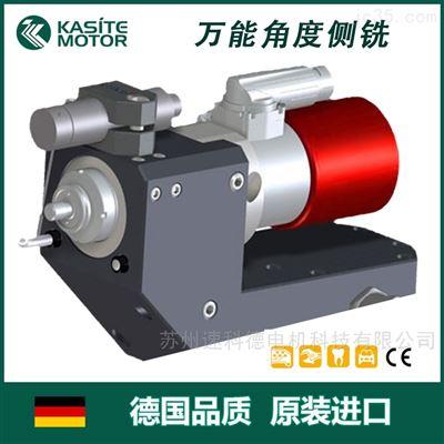 4033AC/DCSycoTec任意角度側銑加工高速主軸4033系列