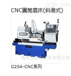 G25A-35CNC中国台湾主新德数控外圆磨床
