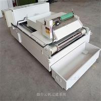 更新磨床冷却过滤系统