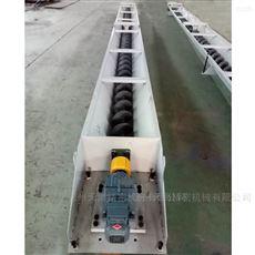工厂加工螺旋排屑机