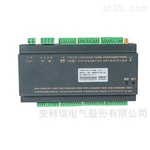 ARTM-24温度巡检仪24路温度传感器