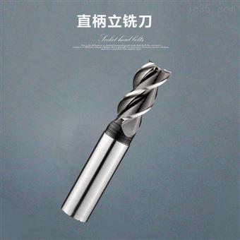 3刃长柄平头立铣刀