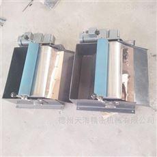 定做结构紧凑型磨床磁性分离器