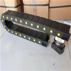 电缆增强高速静音工程坦克链塑料尼龙拖链