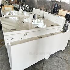 按需定制厂家提供鼓式纸带过滤机