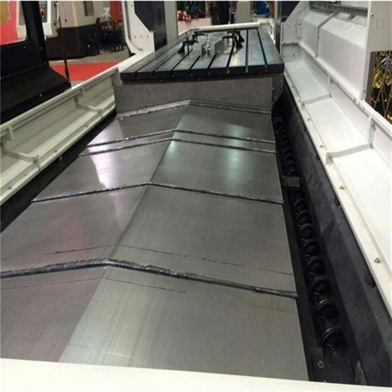 冷板导轨防护罩