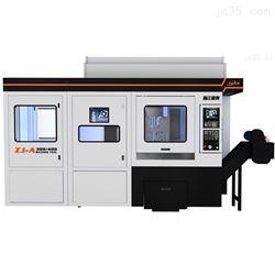 ZJAB-A300/400-H电主轴加工金属切削数控车床
