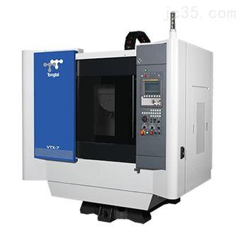 VTX-7A钻孔攻牙中心机